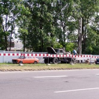 Wiercenie piezometrów w Kielcach